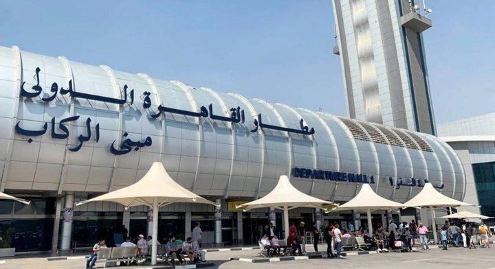 وصول وزير المالية القطري إلى القاهرة