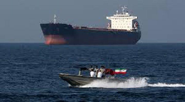 كوريا الجنوبية تستدعي السفير الايراني على خلفية احتجاز ناقلة نفط