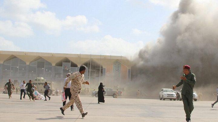 ارتفاع حصيلة قتلى هجوم مطار عدن
