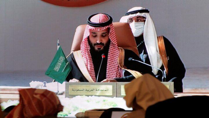 القمة الخليجية 41 تتبنى بيانها الختامي وبيان العلا