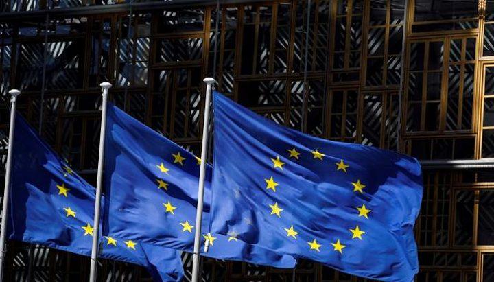 """ما هو مصير علاقة الاتحاد الأوروبي مع الاحتلال بعد """"إلغاء الضم"""" ؟"""