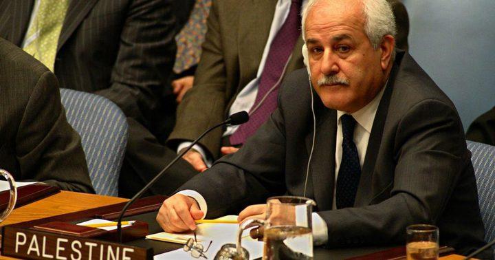 منصور: مجلس الأمن يستعرض نهاية الشهر الجاري انتهاكات الاحتلال