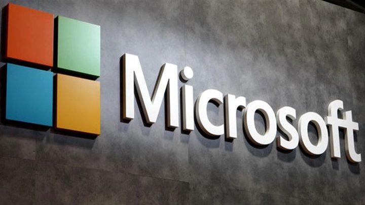 """""""ويندوز 2021"""".. مايكروسوفت تجهز """"المفاجأة الكبرى"""""""