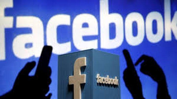 لملاحقته المحتوى الفلسطيني.. حملة لوقف النشر عبر فيسبوك السبت