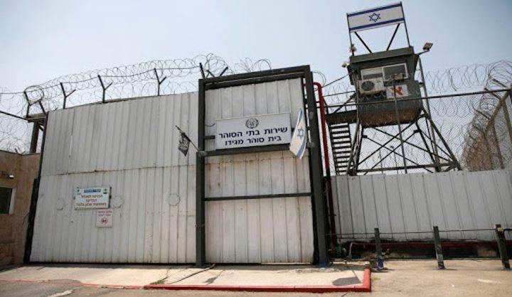 نادي الأسير: 266 أسيرا ارتقوا في سجون الاحتلال منذ عام 1967