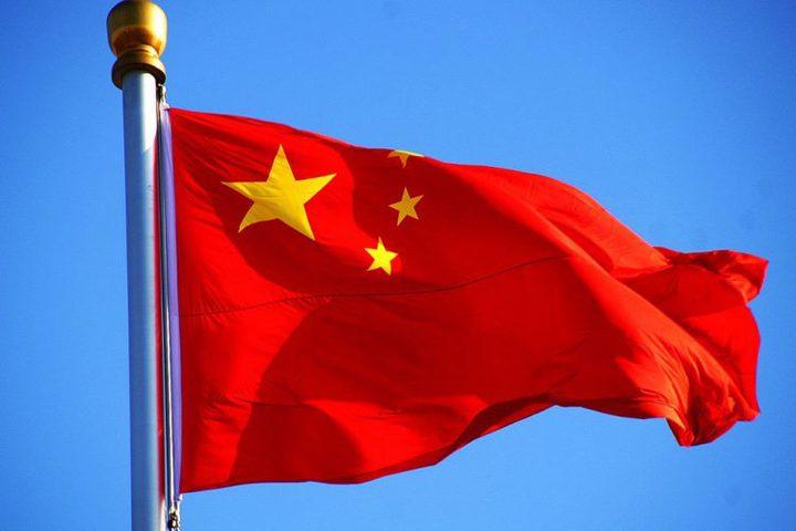 بكين : واشنطن ستدفع الثمن باهظا للتدخل في شؤون هونغ كونغ والصين