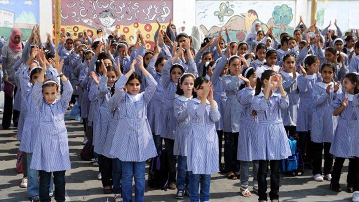 التربية: معنيون باستكمال الفصل الدراسي وانتظام المسيرة التعليمية