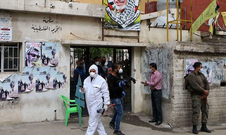 الأونروا: 400 إصابة بكورونا بصفوف اللاجئين الفلسطينيين في لبنان