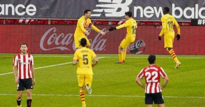 ميسي يقود برشلونة للفوز على أتلتيك بيلباو