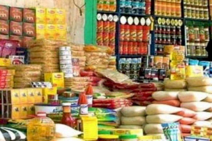 وزارة الاقتصاد تضبط 1291 طن منتجات تالفة