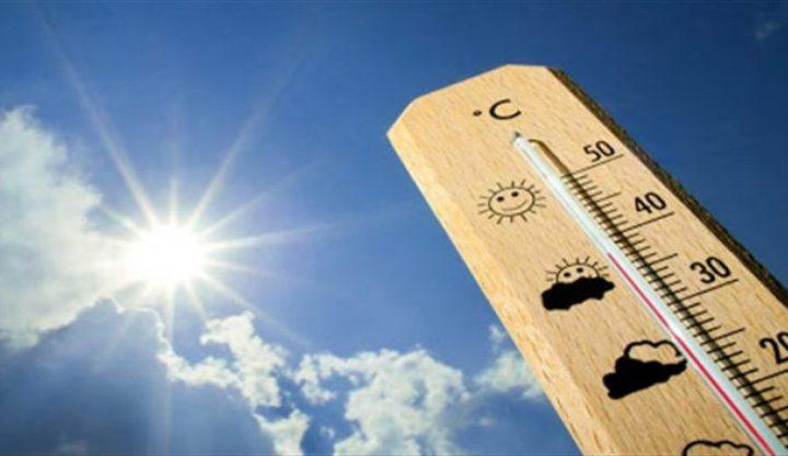 الطقس: أجواء صافية وانخفاض طفيف على درجات الحرارة
