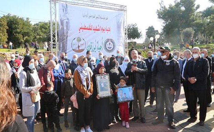نابلس: إحياء يوم الشهيد الفلسطيني في بلدة عصيرة الشمالية