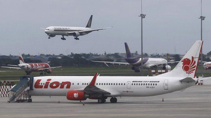 فقدان الاتصال بطائرة ركاب إندونيسية بعد إقلاعها من جاكرتا