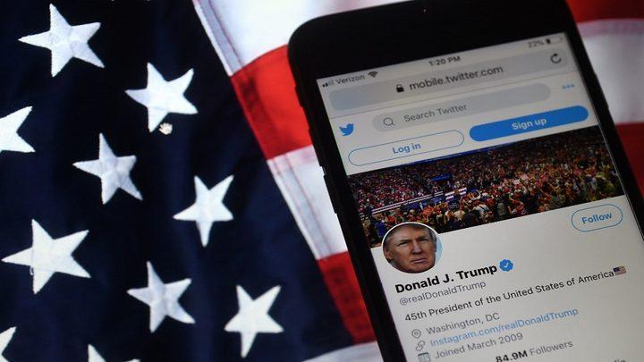 "موقع ""تويتر"" يغلق حساب ترامب بشكل نهائي"