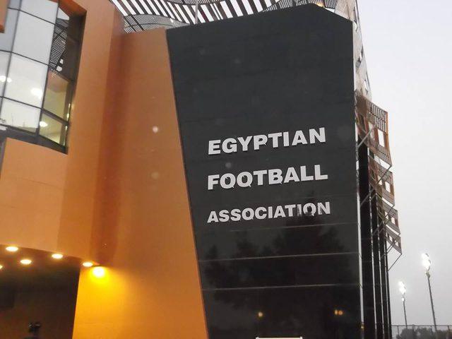اتحاد الكرة المصري يرحب بتأجيل الدوري فترة الألعاب الأولمبية