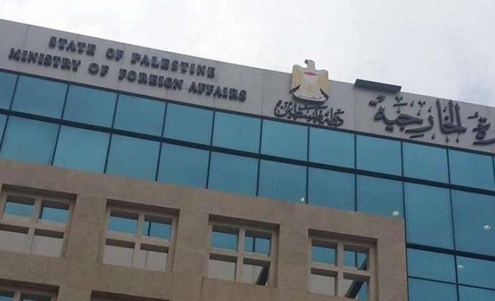 الخارجية: الصمت الدولي يشجع الاحتلال على تنفيذ مشاريعه