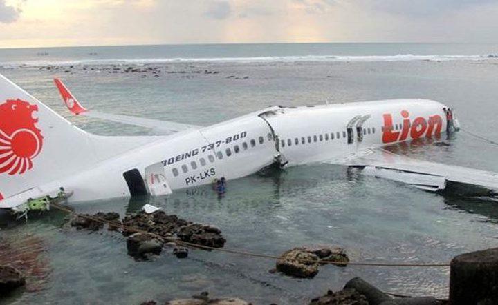 العثور على حطام الطائرة الإندونيسية المنكوبة في بحر جاوة