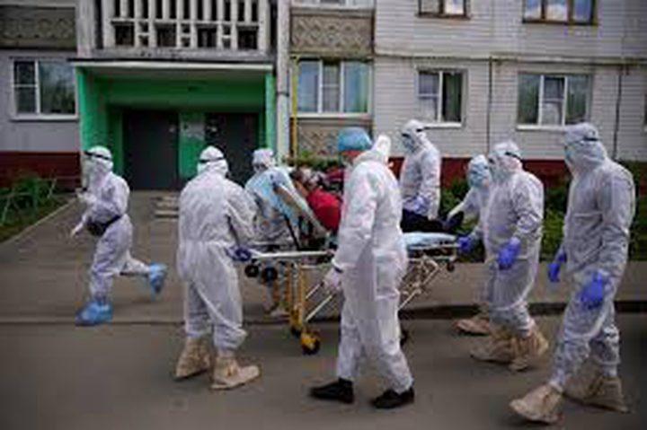 روسيا تسجل 436 حالة وفاة بكورونا خلال ال24 ساعة الأخيرة