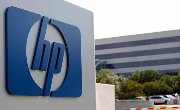 """HP"" تزيح الستار عن كمبيوتر محمول بقدرات استثنائية"