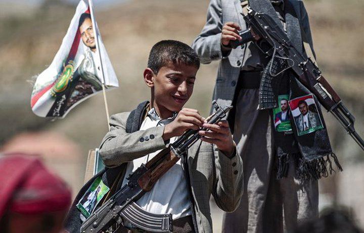 """واشنطن تعتزم تصنيف الحوثيين منظمة """"ارهابية"""""""