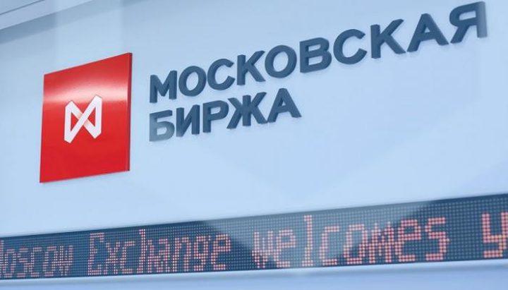 بورصة موسكو تسجل مستويات قياسية