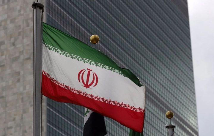 """إيران تعمل على تصميم مفاعل نووي جديد مشابه ل """"أراك"""""""