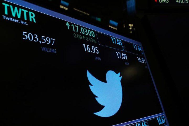 """بعد اغلاق حساب ترامب سهم """" تويتر"""" يتراجع في البورصات الأوروبية"""