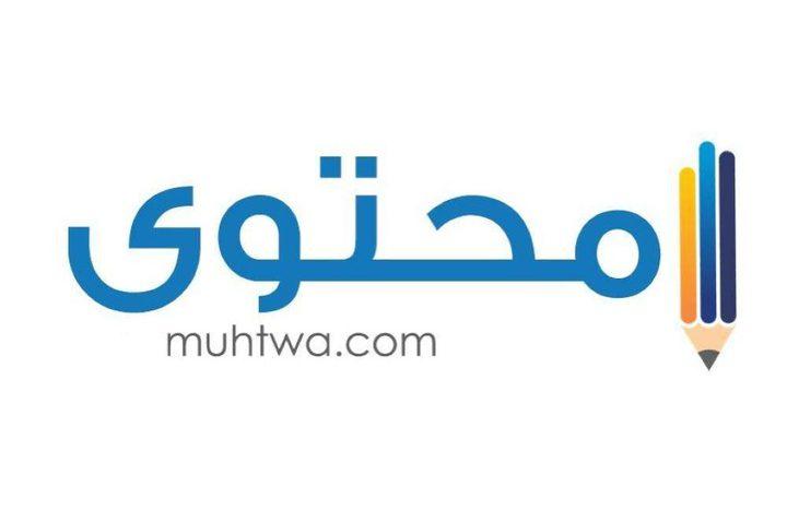 موسوعة موقع محتوى تثري العالم العربي