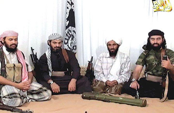 """الولايات المتحدة تفرض عقوبات على اثنين من قادة """"القاعدة"""""""