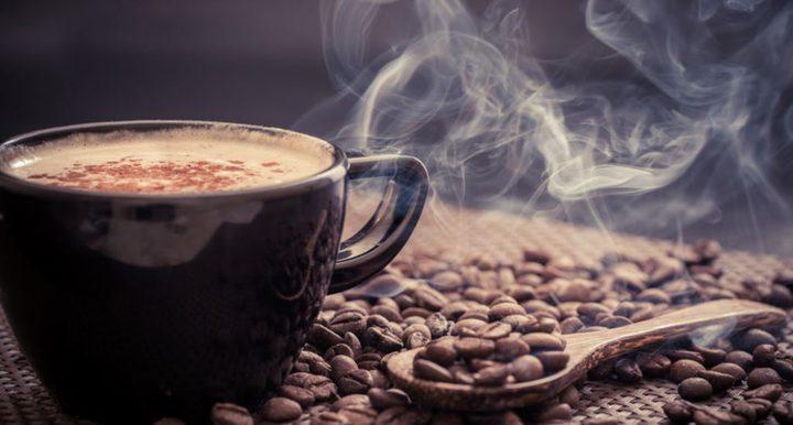 دراسة:شرب القهوة يومياً يقي من الإصابة بالسرطان