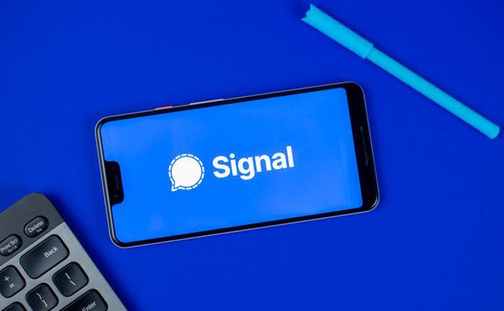 زيادة هائلة في استخدام تطبيق سيغنال بديل واتساب