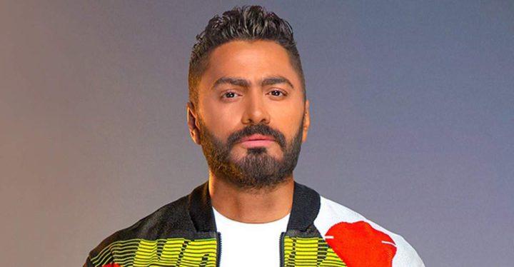 تامر حسني يطرح الأغنية الرسمية لكأس العالم لكرة اليد