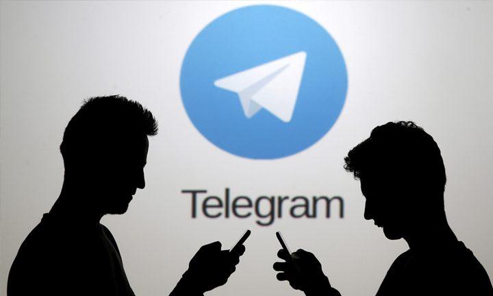 أنصار ترامب يتوافدون على استخدام تطبيق تليغرام