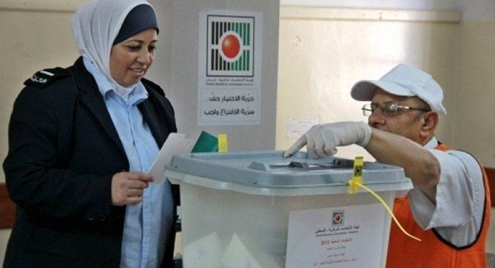 """""""الانتخابات المركزية"""" تتسلم وتنشر تعديلات قانون الانتخابات"""