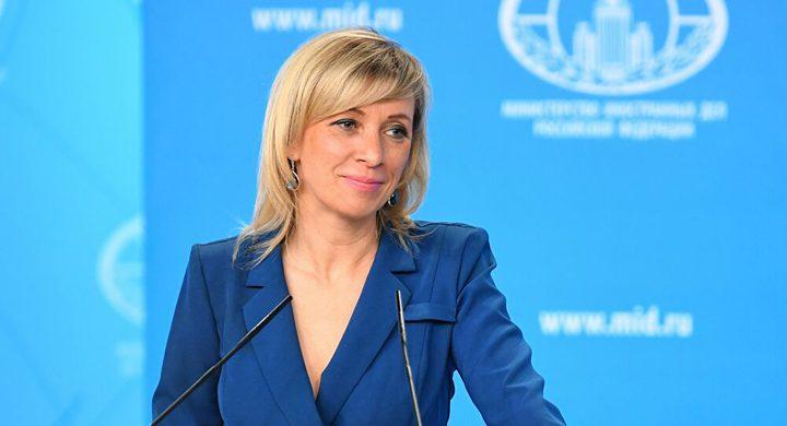 موسكو: نأمل أن تظهر إدارة بايدن نيتها في التعاون مع روسيا