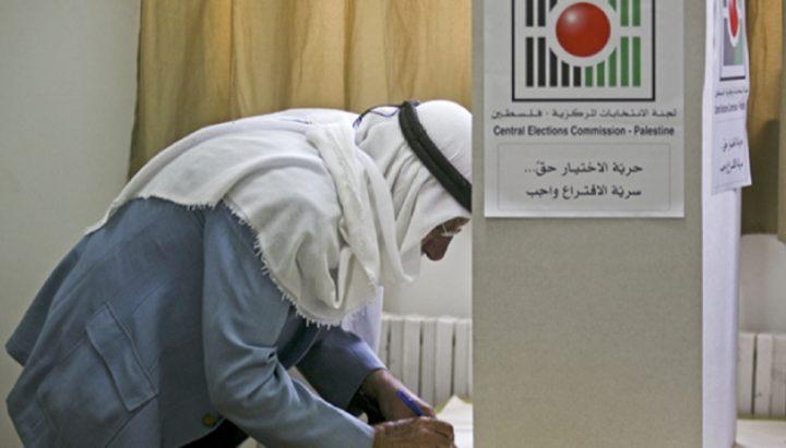 نصر:إجراء الانتخابات فرصة لتكريس مبادئ الديمقراطية والعدالة