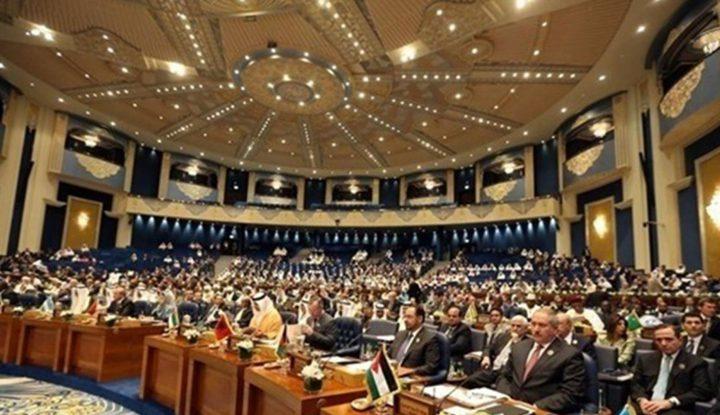 """""""التعاون الإسلامي"""" ترحب بالإعلان عن موعد الانتخابات الفلسطينية"""