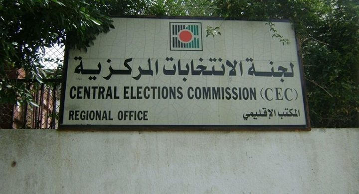 لجنة الانتخابات:33 ألف مواطن سجلوا للانتخابات منذ فتح باب التسجيل