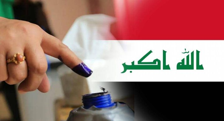 العراق يحدد العاشر من أكتوبر المقبل موعدا للانتخابات المبكرة