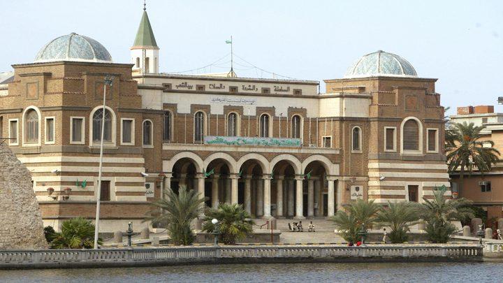 البنك المركزي الليبي يعلن تراجع إيرادات الطاقة 92%