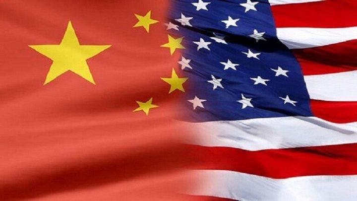 الصين تفرض عقوبات على وزير الخارجية الأميركي بومبيو و28 آخرين