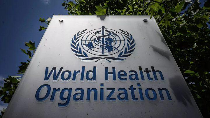 خبراء: جائحة كورونا كشفت نقاط ضعف منظمة الصحة العالمية
