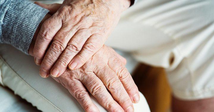 اكتشاف علاج صيني جديد لمحاربة الشيخوخة