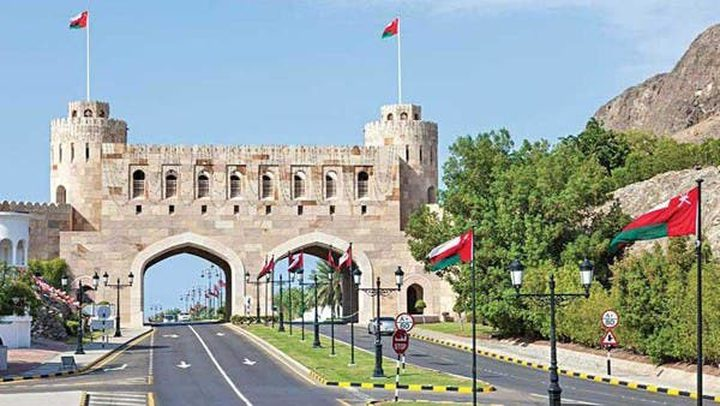 سلطنة عُمان تعلن توطين عدد من المهن