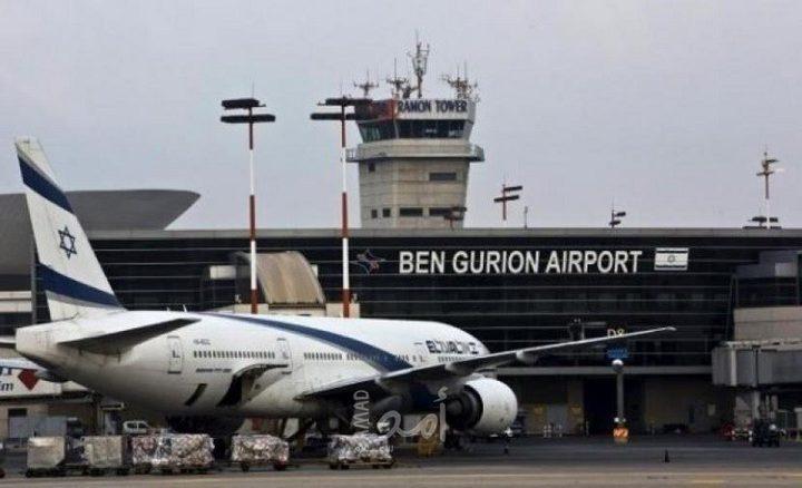"""حكومة الاحتلال تعتزم المصادقة على إغلاق مطار """"بن غوريون"""""""