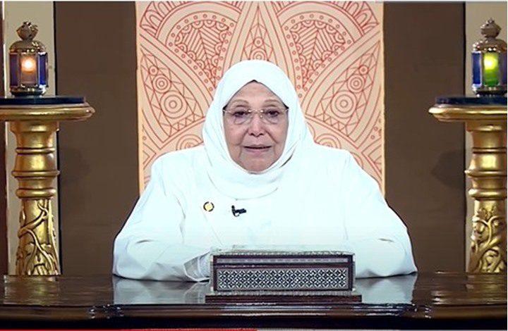 الصحة المصرية تكشف تفاصيل وفاة الداعية عبلة الكحلاوي