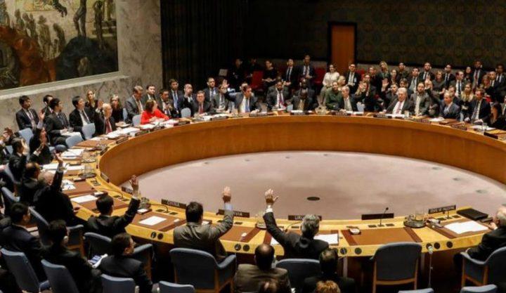 مجلس الأمن يناقش اليوم مبادرة الرئيس لعقد مؤتمر دولي للسلام