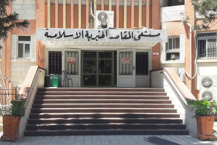 بشارة: وزارة المالية ستعمل على زيادة الدعم المالي لمستشفى المقاصد