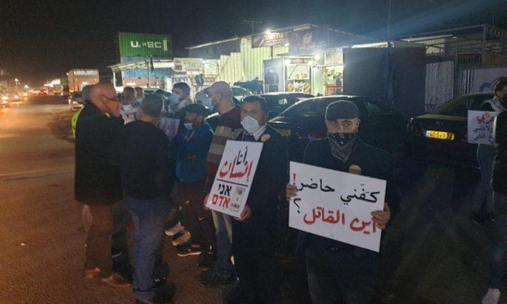 وقفة احتجاجية ضد الجريمة في مجد الكروم