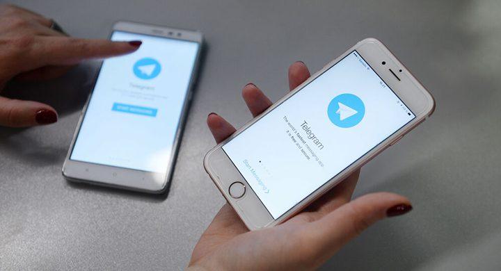 تلغرام يتيح ميزة جديدة لمستخدميه